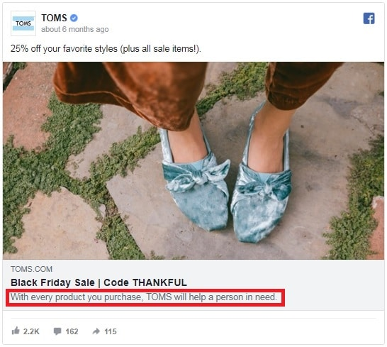 Toms trial ads